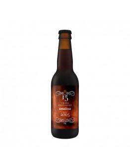 12 Birra Emelisse 15th Imperial Stout Kilchoman Whisky 0,33 l